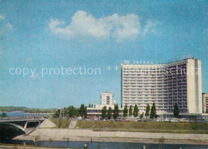 AK / Ansichtskarte Kiev_Kiew Hotel Slavutich Kiev_Kiew 0