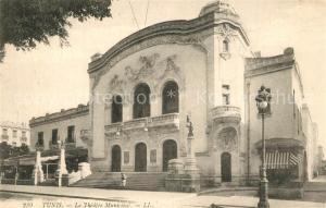 AK / Ansichtskarte Tunis Theatre Municipal Tunis