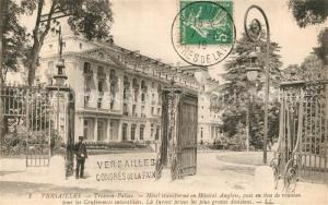 AK / Ansichtskarte Versailles_Yvelines Trianon Palace Hopital Anglais Versailles_Yvelines