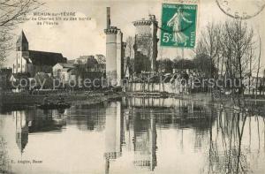AK / Ansichtskarte Mehun sur Yevre Chateau de Charles 7. Mehun sur Yevre