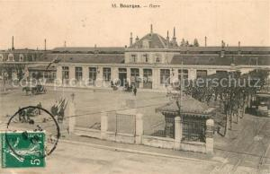 AK / Ansichtskarte Bourges Gare Bourges