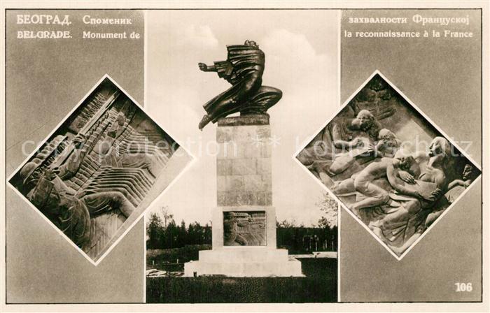 AK / Ansichtskarte Belgrade_Namur Monument de la reconnaissance a la France Belgrade Namur 0