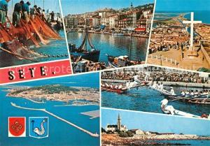 AK / Ansichtskarte Sete_Cette Lavage des filets Le Canal Le Mont Saint Clair Vue aerienne Les Joutes sur le canal La Plage de la Corniche