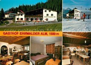 AK / Ansichtskarte Ehrwald_Tirol Gasthof Ehrwalder Alm  Ehrwald Tirol