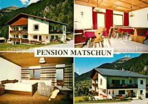 AK / Ansichtskarte St_Gallenkirch_Vorarlberg Pension Haus Matschun Gastraum Fremdenzimmer St_Gallenkirch_Vorarlberg