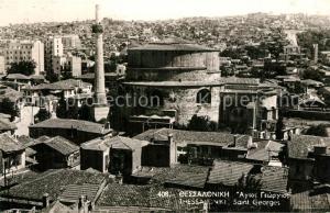 AK / Ansichtskarte Thessaloniki Saint Georges Thessaloniki