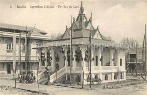 AK / Ansichtskarte Exposition_Coloniale_Marseille_1922  Pavillon du Laos Exposition_Coloniale