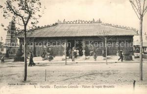 AK / Ansichtskarte Exposition_Coloniale_Marseille_1922  Maison de repos Annamite  Exposition_Coloniale
