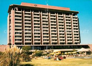 AK / Ansichtskarte Addis_Ababa Hilton Hotel Addis Ababa