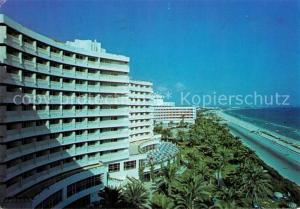 AK / Ansichtskarte Sousse Hotels El Hana Beach Sousse