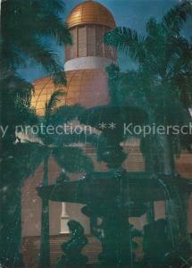 AK / Ansichtskarte Caracas Capitolio Caracas