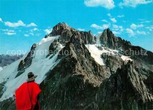 AK / Ansichtskarte Bolivien Pico Bolivar Bolivien