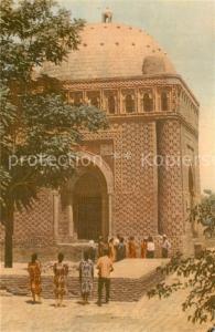 AK / Ansichtskarte Buchara Samaniden Mausoleum Buchara