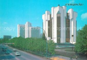 AK / Ansichtskarte Chisinau_Kichinev  Chisinau Kichinev