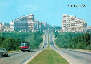 AK / Ansichtskarte Chisinau_Kichinev Southern entrance to the city Chisinau Kichinev