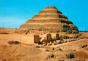 AK / Ansichtskarte Sakkara_Saqqarah King Zosers Step Pyramid Sakkara Saqqarah