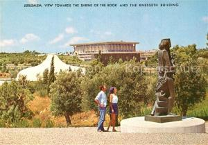 AK / Ansichtskarte Jerusalem_Yerushalayim Shrine of the Book and Knesseth Building Jerusalem_Yerushalayim