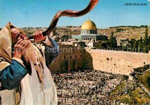 AK / Ansichtskarte Jerusalem_Yerushalayim Western Wall Dome of the Rock Jerusalem_Yerushalayim