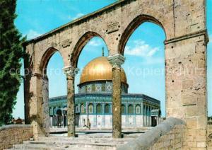 AK / Ansichtskarte Jerusalem_Yerushalayim Felsendom Jerusalem_Yerushalayim