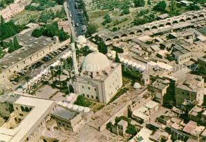 AK / Ansichtskarte Acre Fliegeraufnahme El Jazzars Mosque Acre