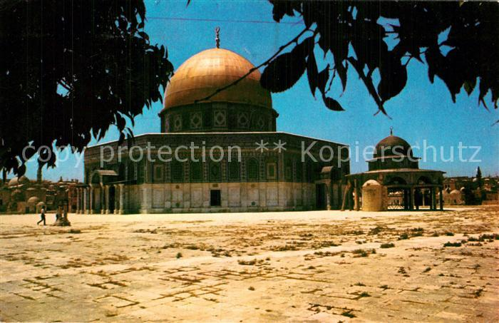 AK / Ansichtskarte Jerusalem_Yerushalayim Kuppel des Felsendoms Jerusalem_Yerushalayim 0