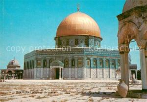 AK / Ansichtskarte Jerusalem_Yerushalayim Mosque of Omar Jerusalem_Yerushalayim