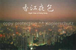 AK / Ansichtskarte Hong_Kong Skyline bei Night Hong_Kong