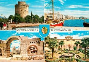 AK / Ansichtskarte Thessaloniki Hafen Steinturm Thessaloniki