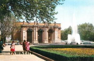 AK / Ansichtskarte Tashkent Opera and Ballet Theatre Tashkent