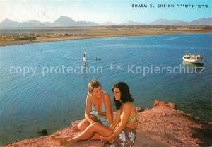 AK / Ansichtskarte Sharm_el Sheikh Panorama Campingplatz