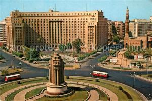 AK / Ansichtskarte Kairo_Caire Midan El Tahrir