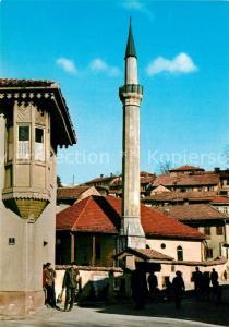 AK / Ansichtskarte Sarajevo  Sarajevo