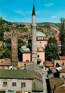 AK / Ansichtskarte Sarajevo Mosque of the Bey and Clock Tower Sarajevo