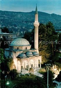 AK / Ansichtskarte Sarajevo Mosquee du Alipasa Sarajevo