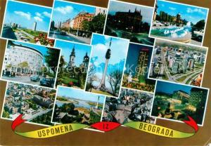 AK / Ansichtskarte Beograd_Belgrad Teilansichten Beograd Belgrad