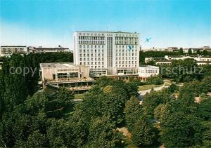 AK / Ansichtskarte Beograd_Belgrad Hotel Metropol Beograd Belgrad