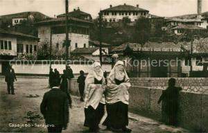 AK / Ansichtskarte Sarajevo Capajebo Sarajevo