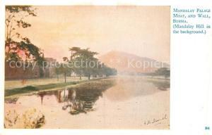 AK / Ansichtskarte Burma Mandalay Palace Moat and Wall Burma