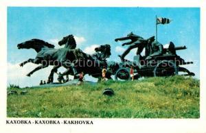 AK / Ansichtskarte Kachowka Maschinengewehr Denkmal Kachowka
