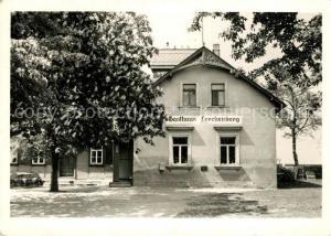 AK / Ansichtskarte Boernchen_Bannewitz Gasthaus Lerchenberg Boernchen Bannewitz