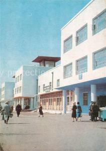 AK / Ansichtskarte Mongolei Trade centre Mongolei