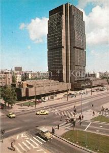 AK / Ansichtskarte Tallin Hotel Ol?mpia Tallin