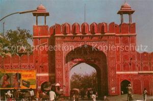 AK / Ansichtskarte Jaipur City Gate  Jaipur