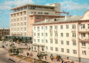 AK / Ansichtskarte Ulaanbaatar State Department Store Ulaanbaatar