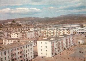 AK / Ansichtskarte Oron_Suuz Neubau Gebiet