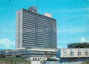 AK / Ansichtskarte Kiev Hotel Rusj Kiev