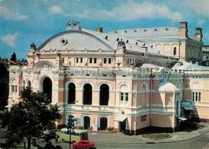 AK / Ansichtskarte Kiev Akademischer Teather Schevchenko Kiev