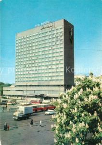 AK / Ansichtskarte Kiev Hotel Lebedj Kiev