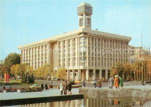AK / Ansichtskarte Kiev_Kiew Haus der Gewerkschaften Kiev_Kiew