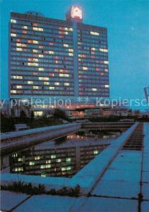 AK / Ansichtskarte Kiev_Kiew Hotel Rusj Kiev_Kiew